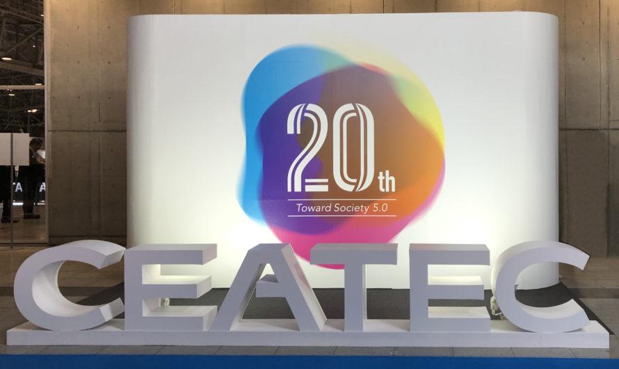 CEATEC2019で見つけた未来を感じるスゴいものまとめ